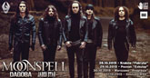 moonspell-dagoba-jaded-star m